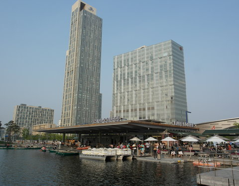 Songdo International Business District-44583