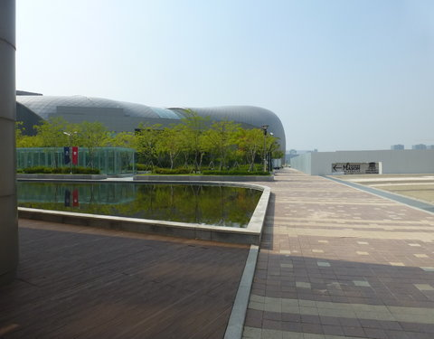 Incheon Global Campus-44592