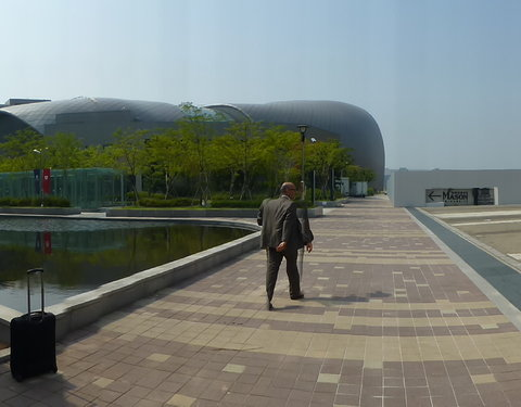 Incheon Global Campus-44594