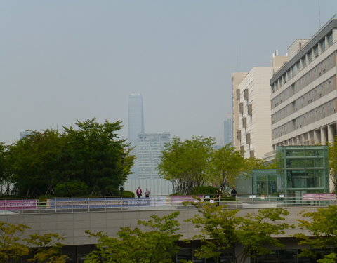 Incheon Global Campus-44608