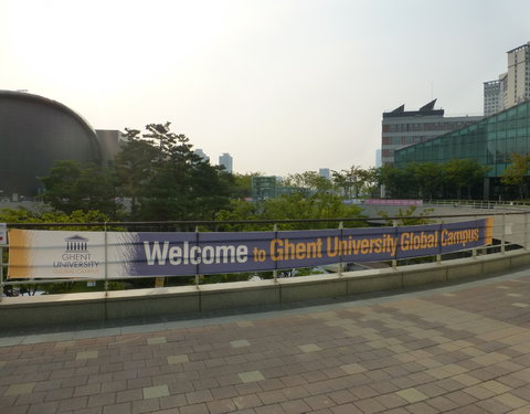 Incheon Global Campus-44612