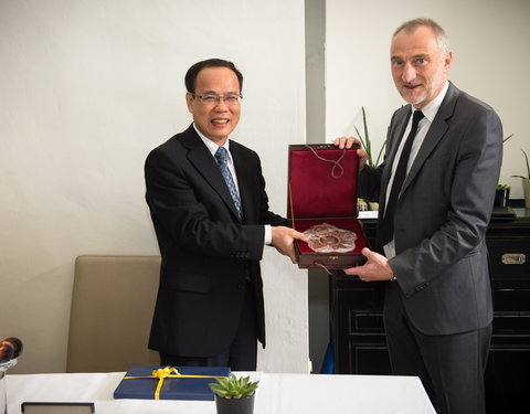 Ondertekening akkoord South China University of Technology