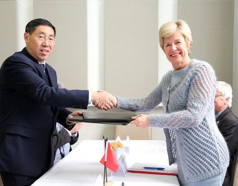 MoU met University of Chinese Academy of Sciences