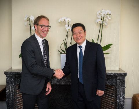 Bezoek delegatie 'Ministry of Science and Technology (China)'